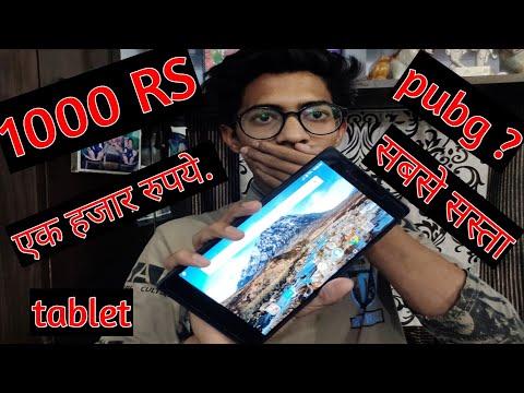 Namo tab 2020/college tablet 2020/Lenovo tab 7 unboxing/review/1000 Rs table/tech Himanshu