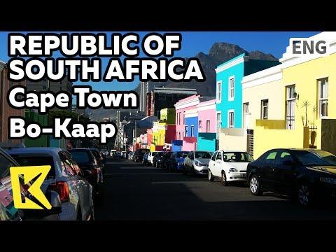【K】South Africa Travel-Cape Town[남아공 여행-케이프타운]다양한 색깔의 집 보캅/Bo-Kaap/Auwal Mosque/Roti/Samosa/Color
