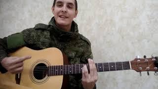 как играть: RAUF & FAIK - ДЕТСТВО НА ГИТАРЕ (1 часть, аккорды, бой, перебор)