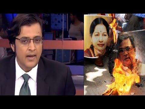 Arnab Goswami's Take On Cauvery Water Dispute