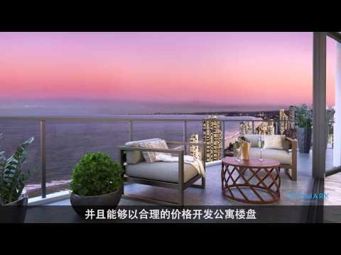 6. Chinese: Why Citimark Purchase Property on the Gold Coast