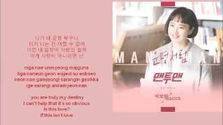 PARK BO RAM & BASICK - Destiny  [HAN+ROM+ENG] (OST Man To Man) | koreanlovers