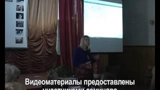 Семинар ФОРМУЛА КИНО в Ольховке