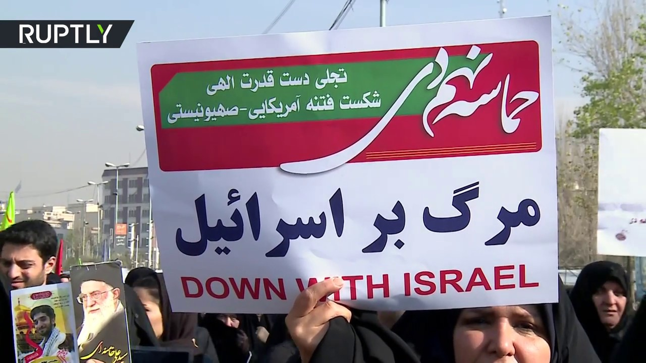 'Down with Israel': Govt supporters rally in Tehran