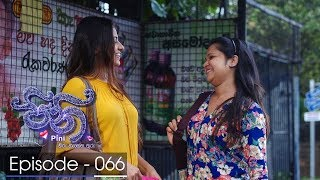 Pini | Episode 66 - (2017-11-21) | ITN Thumbnail