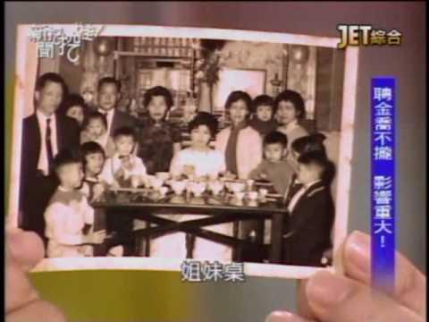 新聞挖挖哇:家有喜事(5/8) 20100317
