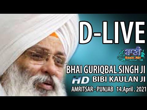 D-Live-Bhai-Guriqbal-Singh-Ji-Bibi-Kaulan-Ji-From-Amritsar-Punjab-14-April-2021