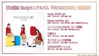 Study - Happy weather girl