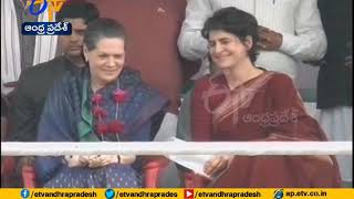 Priyanka Gandhi Vadra May Campaign in Karnataka too | H. K. Patil