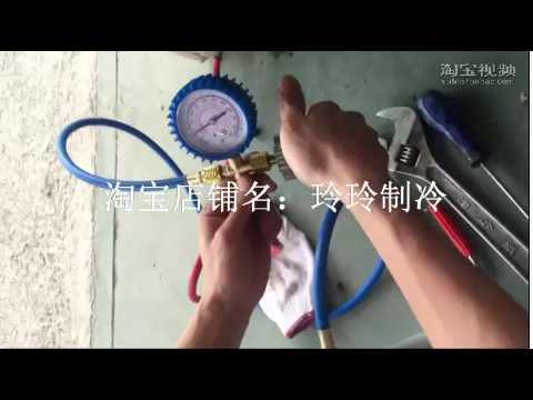 R22 Refrigerant House Air Conditioner DIY REFILLTool Set GAS KIT