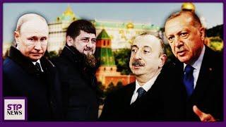 ՎՐԵ՞Ժ․ Նոր ռուս-թուրքական պատերա՞զմ. Թուրքիան սպառնում է․․․