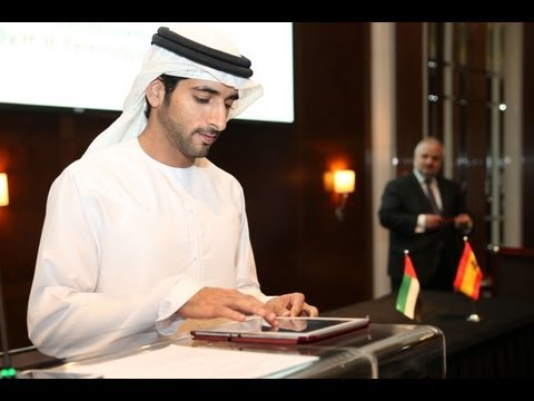 HBMeU Launch the Dubai Center for Islamic Banking and Finance (DCIBF)