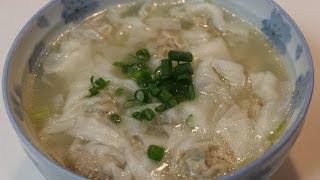 Fujian Bian Rou 福州扁肉 (Fujianese-style Wonton Soup)