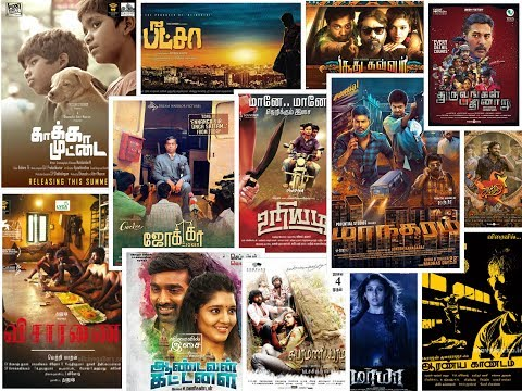 Click & Subscribe for Watching Movies   Unlimited Free Movies   Classic Tamil Movies