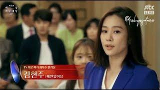 52nd Baeksang Awards: Kim Hyun-joo nominated best actress