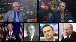 Уроки Армении на русском 2  Bac tv