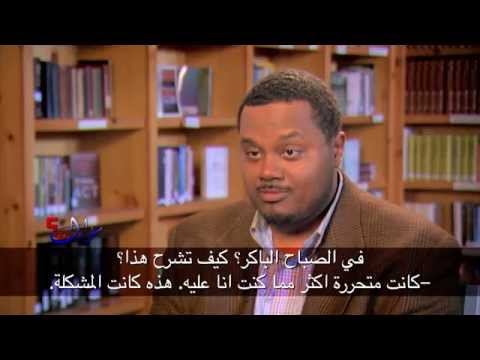 An interview with an African American converted to Islam then left it