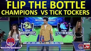Flip The Bottle | Game Show Aisay Chalay GaLeague| TickTock Vs Champion