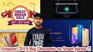 Amazon Great Indian Sale With Discounts on OnePlus 6T, Xiaomi Redmi Y2, Realme U1 ?!