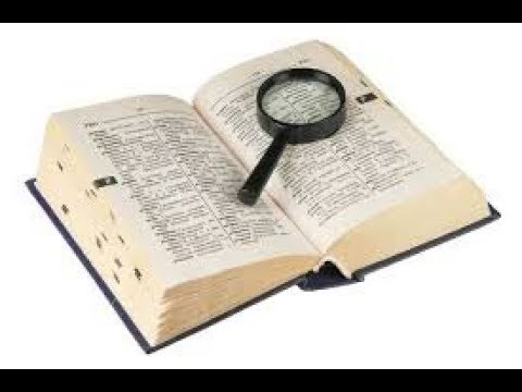 Dictionary method in lexicology