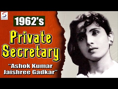 PRIVATE SECRETARY   Ashok Kumar, Jayshree Gadkar   1962   HD