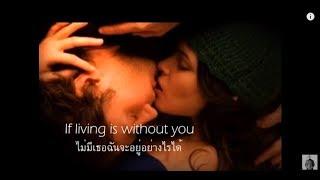 เพลงสากลแปลไทย #44# Without You ♪♫ ♥ Mariah Carey (Lyrics & ThaiSub)