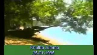 Khutba Jumma:25-01-1985:Delivered by Hadhrat Mirza Tahir Ahmad (R.H) Part 2/4