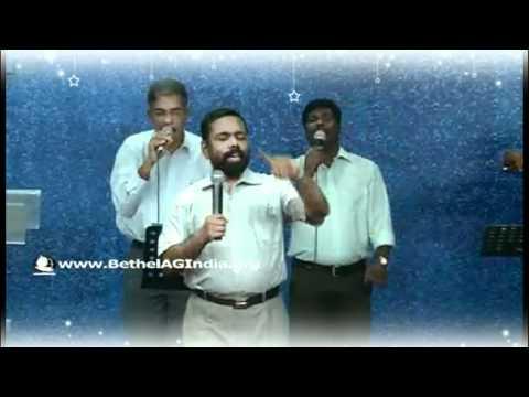 Agape Music Malayalam Praise & Worship-'Parishudhathmave'..