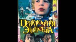 Е.Камбурова - Грустная песенка Сыроежкина