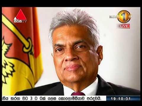 News1st Sinhala Prime Time, Sunday, July 2017, 7PM (16/07/2017)