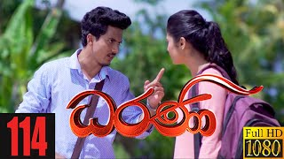 Dharani | Episode 114 19th February 2021 Thumbnail