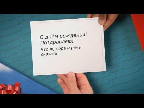 Крутое поздравление племяннику на день рождения. Super-pozdravlenie.ru