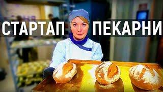 Открытие пекарни Булочка в Тюмени.