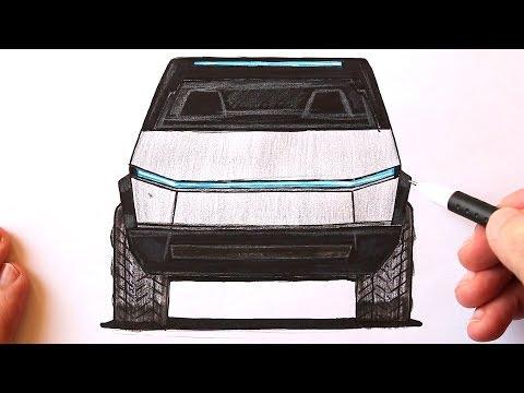 Как нарисовать машину Тесла Кибер трак