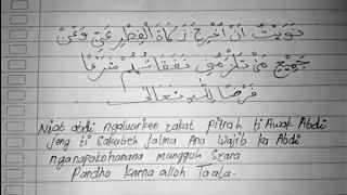 Video Bacaan Doa niat zakat fitrah lengkap text arab dan latin terjemah indonesia download MP3, 3GP, MP4, WEBM, AVI, FLV September 2018