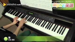 使用した楽譜はコチラ http://www.print-gakufu.com/score/detail/99914...