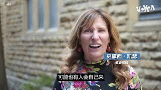 教堂重开庆祝复活节 - YouTube
