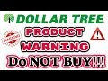 DOLLAR TREE PRODUCT WARNING!!!! DO NOT BUY!!!!!