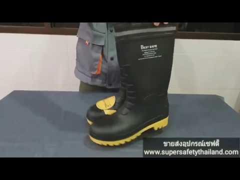 รองเท้าบู๊ตหัวเหล็กพื้นเสริมสแตนเลส รุ่น Perfect Boots เสริมแถบสะท้อนแสง