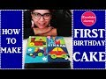 First birthday cake:1st birthday party ideas:cake decorating classes