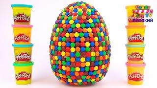 Огромное M&M's Яйцо с сюрпризами | Учим цвета с малышами | Учим название фруктов и овощей для детей thumbnail