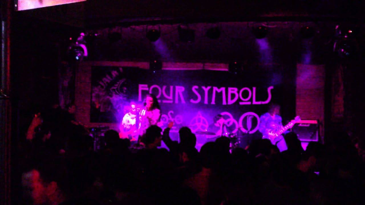 Four Symbols Led Zeppelin Tribute Youtube