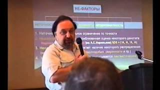 IEEE AIS'05 и CAD-2005. Тарасов В.Б.