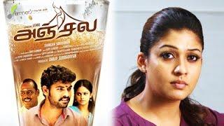 Vimal's Anjala, Mannan Vagaiyara & Nayan's Horror Flick Updates