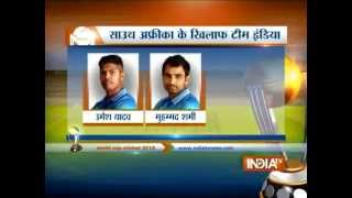 India vs South Africa: India Won the Toss and Elected to Bat First - India TV