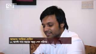 Faysal:-)sarika got married