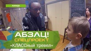 видео «У вас уже метро по 8 гривен!» Андрей Данилко готов стать президентом Украины