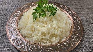 جربي طريقتي لطبخ الرز البسمتي ولن تندمي