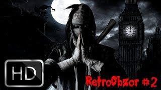 RetroObzor #2 - Серия игр Nightmare Creatures (1-3)