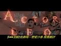 [Leo里歐]植劇場-戀愛沙塵暴 推薦劇評